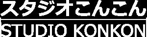 Studio KonKon